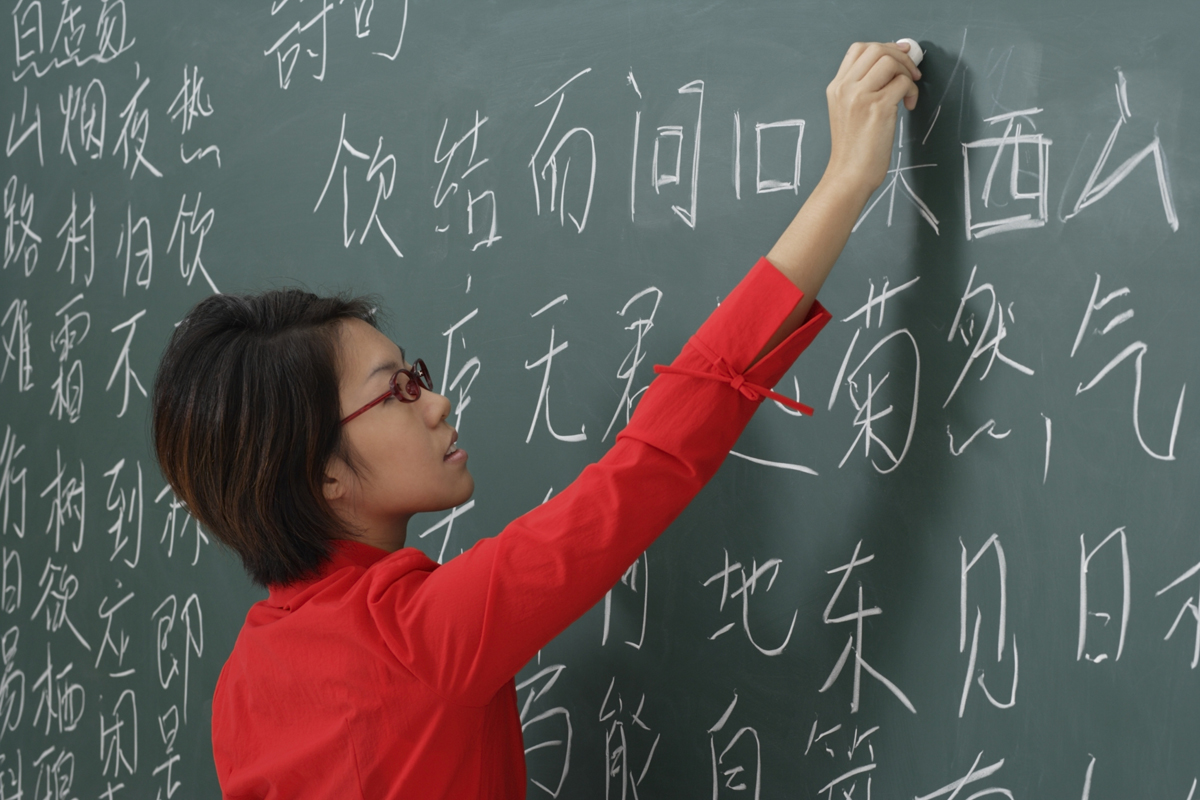 4 Common Mistakes Everyone Makes When Learning Chinese